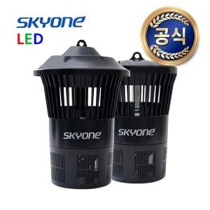 스카이엠 LED 모기 해충퇴치기