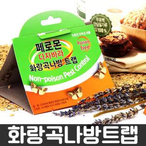 1+1 화랑곡나방트랩 쌀나방 쌀벌레 쌀나방퇴치