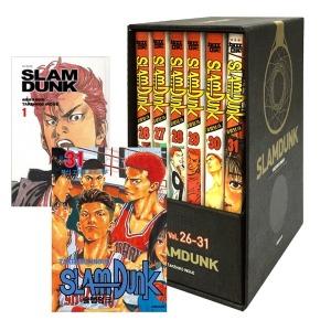 (3종형광펜+밴드 증정) 세트 선택 슬램덩크 오리지널 박스판 1 ~ 31 세트 (전31권) 만화책 대원씨아이