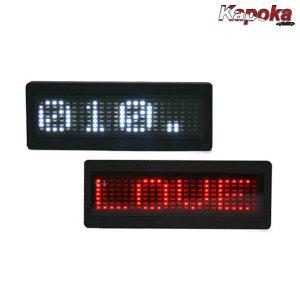 자동차 LED 주차번호판 / KC안전인증제품/ 주차알림판