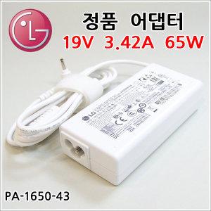 LG 15U560 (LG15U56) 정품 아답터 충전기 19V 3.42A