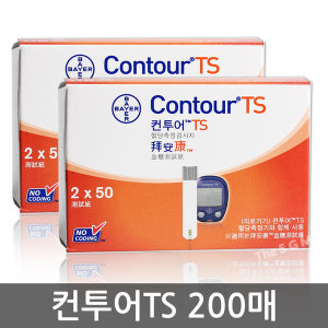 바이엘 컨투어TS 혈당시험지 2박스 200매 (20년 06월)