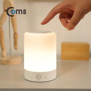 스마트폰 휴대용 블루투스 스피커 LED 램프 무드등  - 상품 이미지