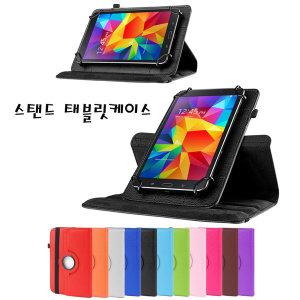 무료배송/뇌새김영어 태블릿 케이스/위버스마인드
