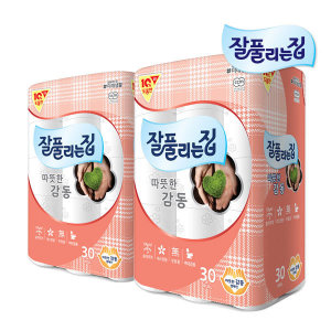 잘풀리는집 따뜻한3겹 감동 25m30롤 2팩 /천연펄프 - 상품 이미지
