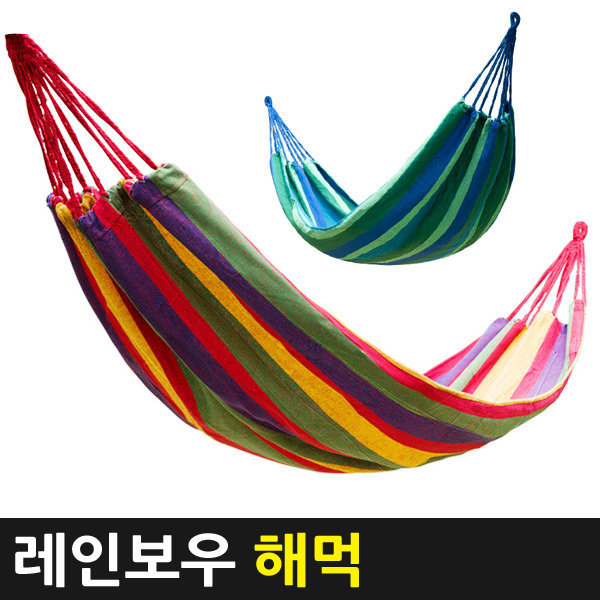 캠핑 해먹/싱글 더블  대형 용 풀세트/야전 침대/그물