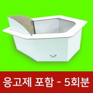 휴대용화장실 야외화장실 간이화장실 캠핑 화장실