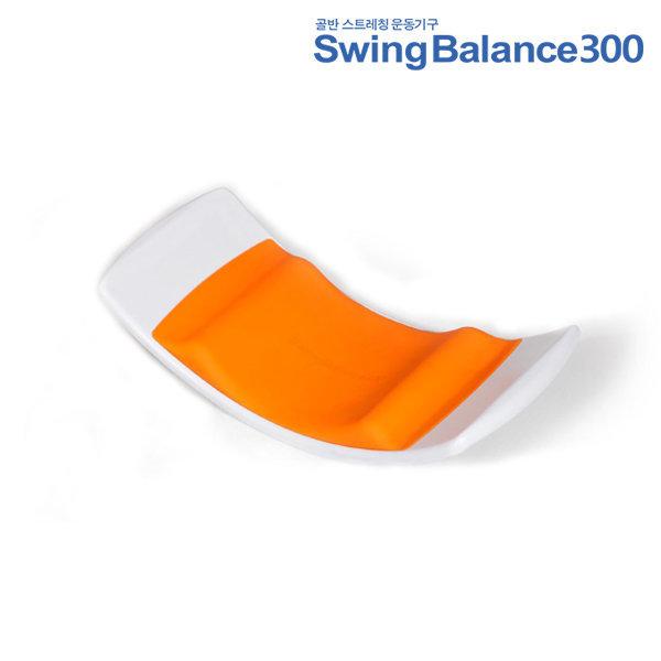 스윙밸런스300 골반스트레칭 골반교정기 허리골반통증