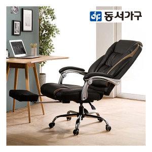 (현대Hmall) 동서가구 마컨 레그서포트 침대형 의자 DFF358EA