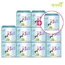 예지미인 365 팬티라이너 15p x10팩+1팩더 (165p)
