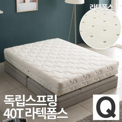 [아씨방] 아씨방가구 벨로아 독립+CL4cm 침대 퀸매트리스 Q