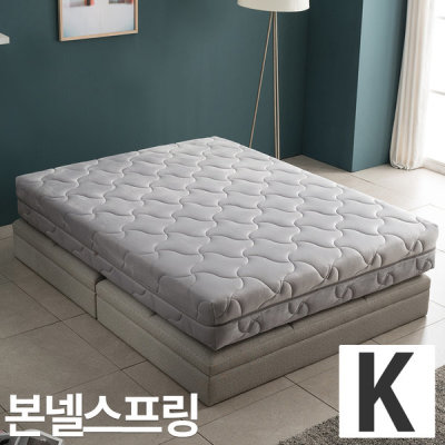 [아씨방] 아씨방가구 벨라 본넬스프링 침대 킹매트리스 K