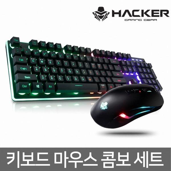 ABKO KM400 게이밍 키보드 마우스 세트
