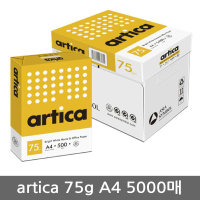 (무료배송)아티카A4 75g 2BOX /A4//복사지/수입용지