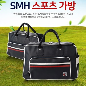 S.M.H 스포츠 가방/숄더백/크로스백/야구 축구 헬스