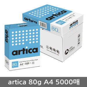 (무료배송)아티카A4 80g 2BOX /A4/복사지/수입용지
