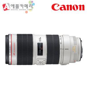 (정품/애플카메라) 캐논 EF 70-200mm F2.8L IS II USM