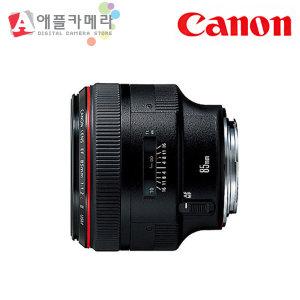 (정품/애플카메라) 캐논 EF 85mm F1.2L II USM