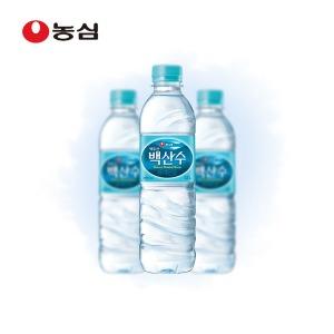 농심 백산수 500미리 20병/생수/스마트배송