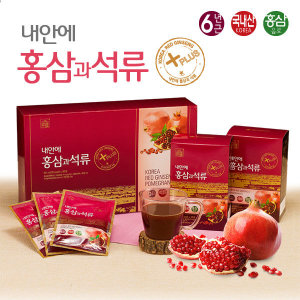 홍삼과 석류/블루베리/헛개나무/3종 홍삼음료