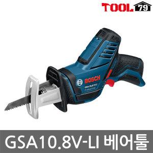 보쉬 GSA10.8V-LI 베어툴-본체만 컷소 목재 철재