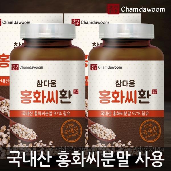 참다움 홍화씨환 국내산 홍화씨분말 1+1 총2병