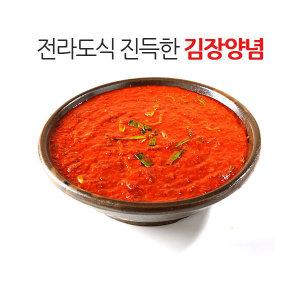 (전라김치)감칠맛나고 진득한 김장양념4kg