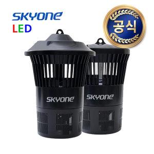 스카이엠 SKY-M 모기퇴치기 해충 벌레 업소용 가정용