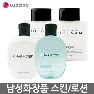남성 스킨로션 쾌남 리파이닝 사우나 목욕탕 아모레
