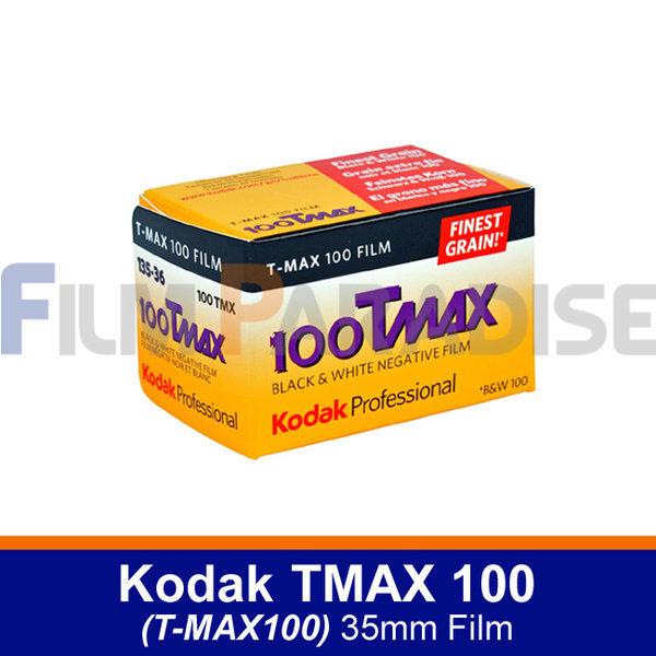 Kodak_코닥 흑백필름 TMAX 100/36- T-MAX_2020년04월