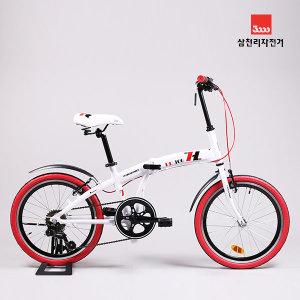 삼천리 미니벨로 접이식자전거 하운드 HD300 20인치