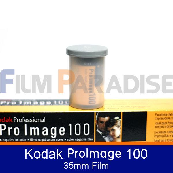 코닥 컬러 네거티브 프로이미지 100/36 PM36-21년12월