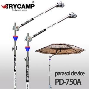 트라이캠프 파라솔 각도조절기 PD-750A