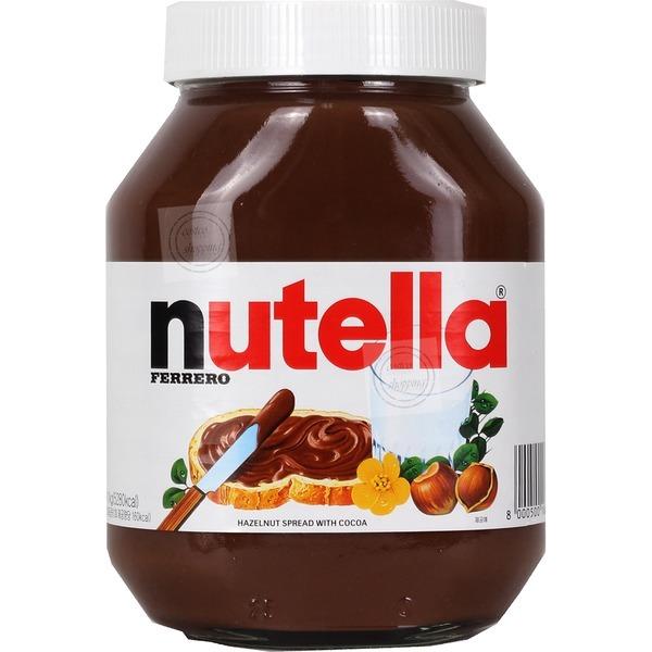 페레로 누텔라 쨈 1kg/헤이즐넛 초콜릿 잼 초콜렛잼