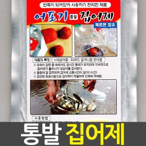 민물통발 미끼 (어포기 집어제)