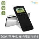엠피지오 200시간 재생 HI-FI mp3/녹음/이북/라디오/내장스피커 ATHENA WEEK