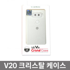 LG V20 크리스탈 젤리 케이스 당일출고 가능