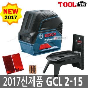 보쉬 GCL2-15 라인레이저 레벨기 수직+수평 포인트(GL