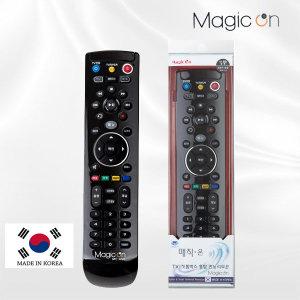 매직온 통합만능리모컨 TV/셋톱박스 전제품호환
