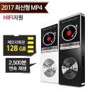 엠피지오 풀메탈 HIFI MP3/MP4/2500분 재생/내장스피커탑재 ATHENA POP