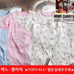 미노갤러리/특가 5900원/TOPVALU /신상내복우주복
