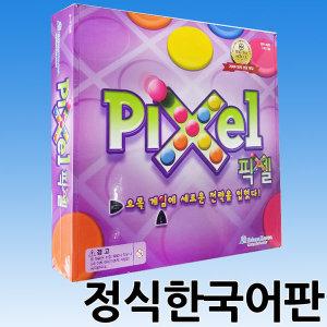 무료배송 픽셀 한국어판 PIXEL 보드게임