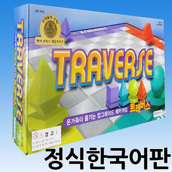 무료배송 트래버스 한국어판 보드게임