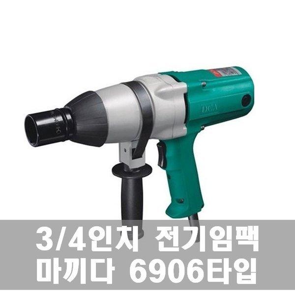 전기임팩트렌치 3/4인치 마끼다 6906타입 DCA APB22C
