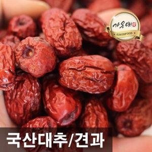 특가상품 국산 경산 건대추1kg 특초 건과일 호두 견과