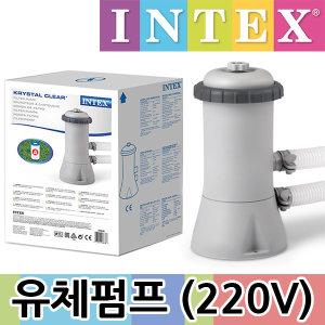 인텍스 유체 펌프 / 풀장 물 정화 필터 펌프 (28638)