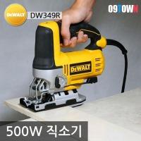 디월트 DW349R 직소기 7단속도조절 DW341 DW331K
