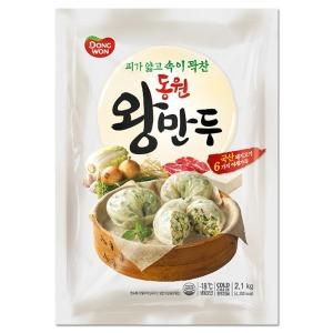동원 왕만두2.1kg