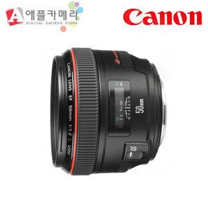 (정품/애플카메라) 캐논 EF 50mm F1.2L USM