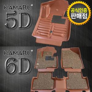 카마루 5D/6D 자동차매트 차량용 카매트 코일매트